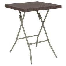 2-Foot Square Brown Rattan Plastic Folding Table