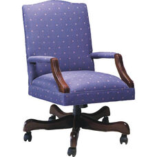 5889 Ergonomic Chair - Grade 1