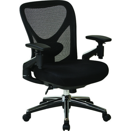 Our Pro-Line II ProGrid Mesh Back Managers Chair with Mesh Seat and Pivoting Arms is on sale now.