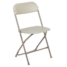 HERCULES Series 650 lb. Capacity Premium Beige Plastic Folding Chair