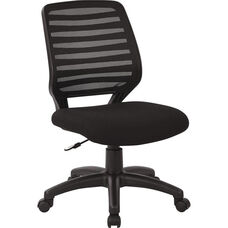 Work Smart Screen Back Armless Task Chair with Fabric Seat and Adjustable Seat Height - Black
