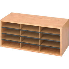 Adjustable Wooden Literature Organizer with Twelve Compartments - Medium Oak