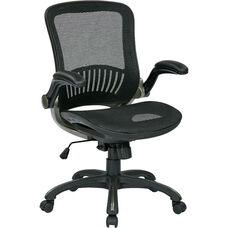 Work Smart EMH Screen Seat and Back Managers Chair with Padded Flip Arms and Titanium Coated Accents - Black