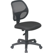 Work Smart Mesh Screen Back Armless Swivel Task Chair with Casters - Black