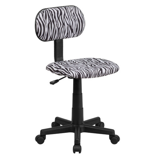 Zebra Print Swivel Task Chair