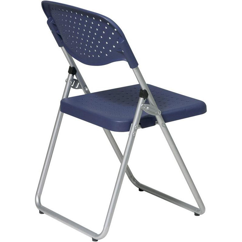 ... Our Work Smart Folding Chair With Ventilated Plastic Seat And Back    Set Of 4 ...
