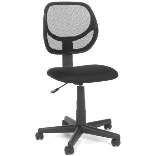Our Essentials Height Adjustable Armless Task Chair with Mesh Back - Black is on sale now.