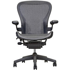 Aeron Chair Open Box Basic Task Chair - Carbon