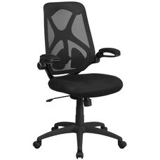 High Back Black Mesh Executive Swivel Ergonomic Office Chair with Adjustable Lumbar, 2-Paddle Control and Flip-Up Arms